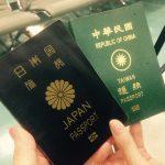 日本人は本当に台湾でモテるのか?